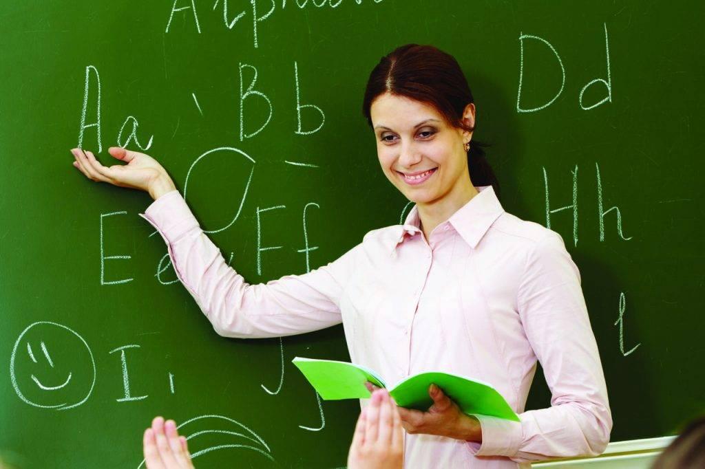 teacher-background-1024x682-1