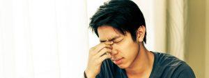 tired eyes slide e1551869034432 1024x384 1
