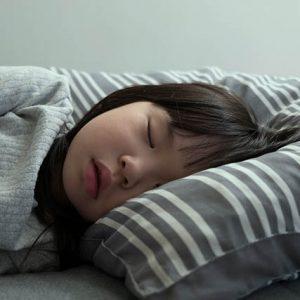 Asian Child Sleeping Ortho k Sqr